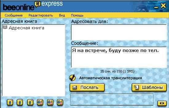 Программа Для Открытия Текстовых Файлов